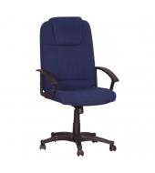 Kancelárske kreslo, modrá, TC3-7741