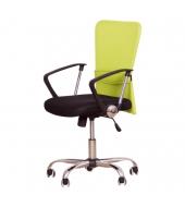 Kancelárske kreslo, zelená/čierna, AEX