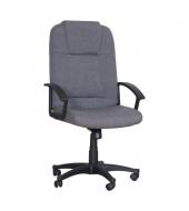 Kancelárske kreslo, sivá, TC3-7741