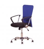 Kancelárske kreslo, modrá/čierna, AEX