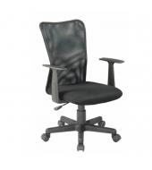 Kancelárska stolička, čierna, REMO
