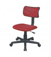 Kancelárska stolička, červená, BST 2005