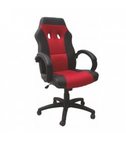 Kancelárske kreslo, červeno-čierne, BST 4063